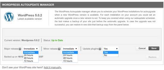 Siteground-aggiornamenti-wordpress