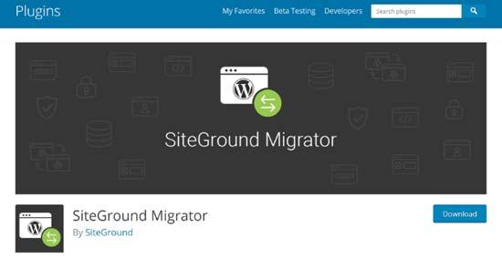 Siteground-migrazione-sito